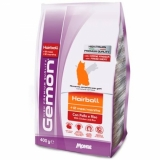 Gemon Cat Hairball