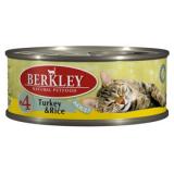 Berkley №4 Индейка с рисом