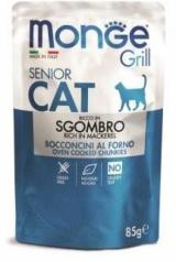 Monge Cat Senior Grill Pouch с эквадорской макрелью в желе, 85 гр