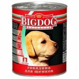 BIG DOG Говядина для щенков