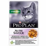 Pro Plan Nutrisavour Sterilised (индейка в желе) 85г
