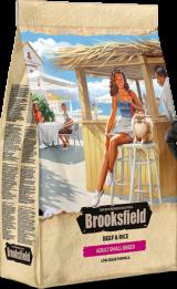 Brooksfield Adult Small Breed с говядиной и рисом