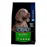 Farmina Cibau Puppy Maxi с курицей