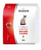 Sirius (Сириус) Мясной рацион