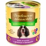 ДЕРЕВЕНСКИЕ ЛАКОМСТВА  Ягненок/печень/овощи