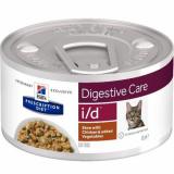 Hill's Prescription Diet i/d Feline рагу с курицей и овощами 82 гр