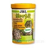 JBL Herbil