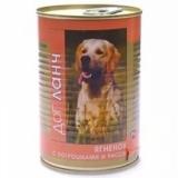 Dog Lunch ягнёнок с потрошками и рисом в желе