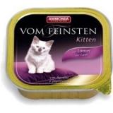 VOM FEINSTEN KITTEN  консервы с ягненком для котят