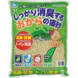 Япония Наполнитель ультракомкующийся на основе зеленого чая.
