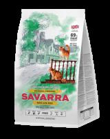 Savarra Hairball Control for a Cat HOLISTIC