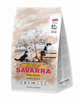 Savarra Light for a Cat HOLISTIC