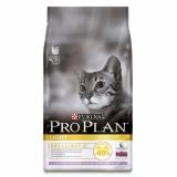 Pro Plan Light ( индейка рис)