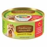 ДЕРЕВЕНСКИЕ ЛАКОМСТВА для мини пород говядина/язык/овощи