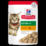 Hills SP Feline Kitten Pouch (курица) 85г